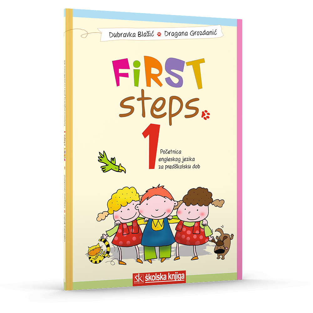 FIRST STEPS 1