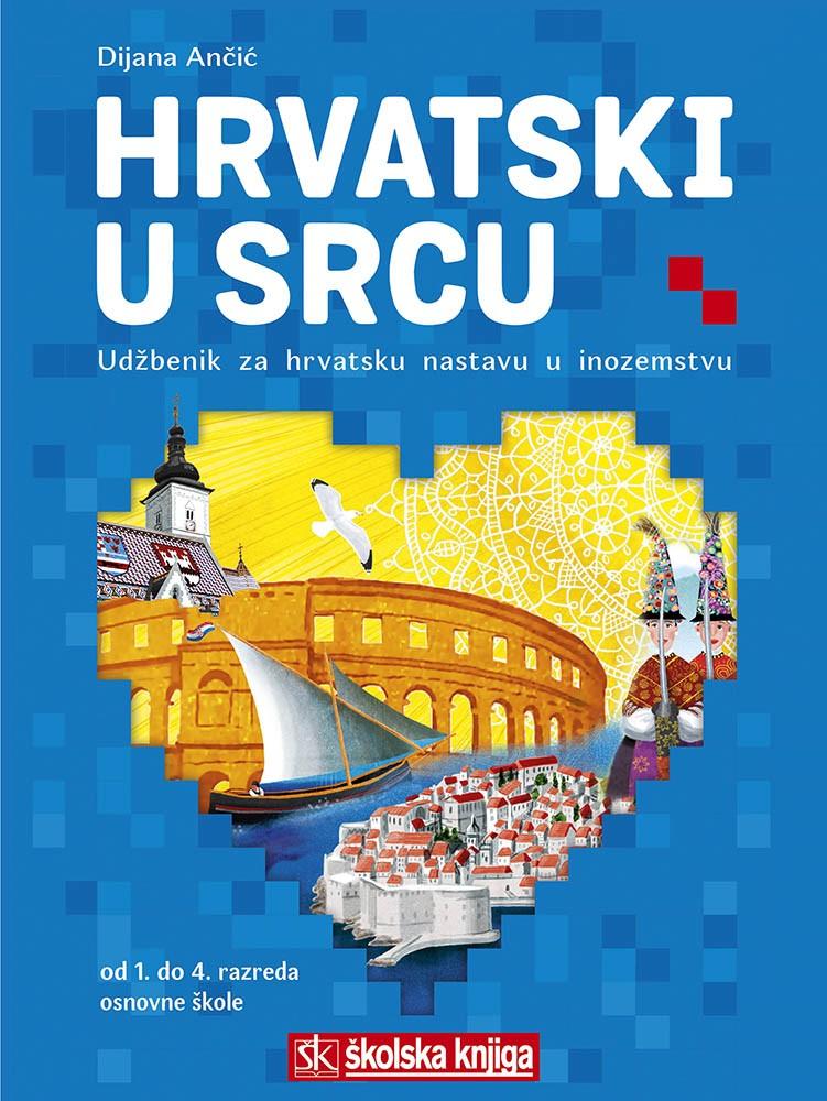Hrvatski u srcu - udžbenik za hrvatsku nastavu u inozemstvu od 1.-4. razreda osnovne škole