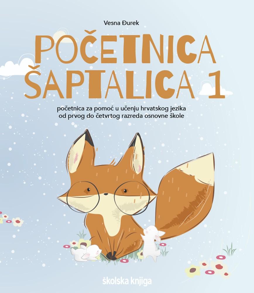 POČETNICA ŠAPTALICA 1 - udžbenik za učenike s posebnim potrebama za 1. do 4. razreda