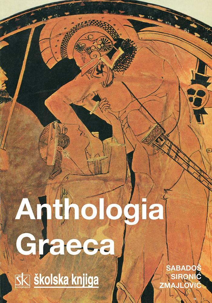 Anthologia graeca - izbor tekstova iz epske