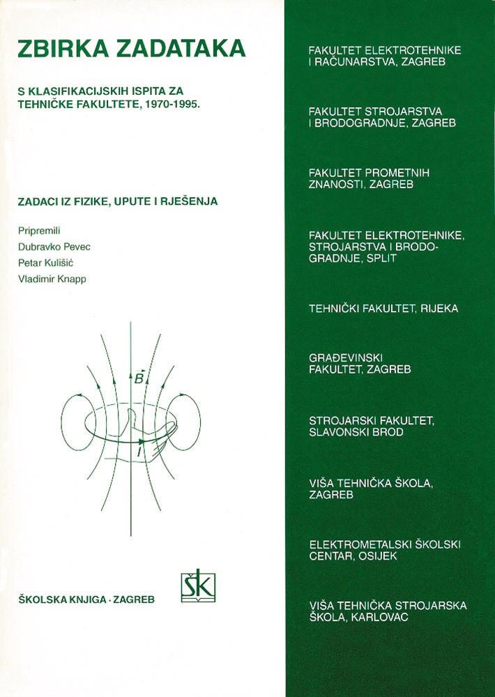 Zbirka zadataka s klasifikacijskih ispita za tehničke fakultete 1970. - 1995.