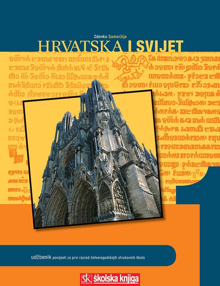 Hrvatska i svijet 1