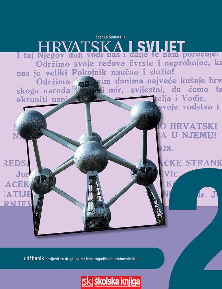Hrvatska i svijet 2