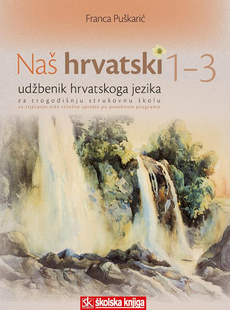Naš hrvatski 1-3