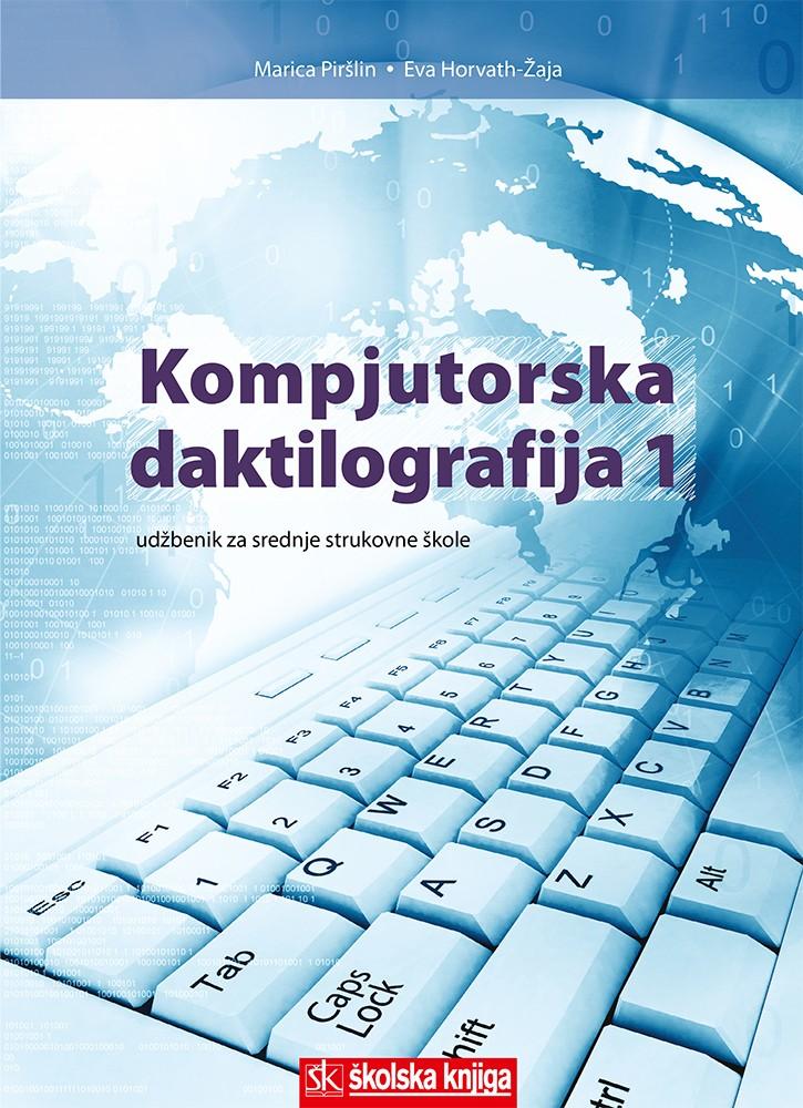 Kompjutorska daktilografija 1