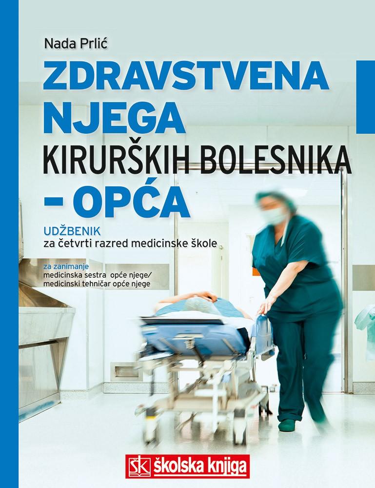 Zdravstvena njega kirurških bolesnika - opća