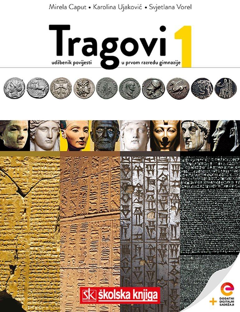 Tragovi 1 - udžbenik za povijest u prvom razredu srednje škole
