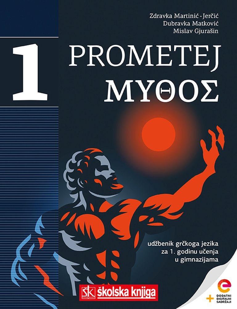 PROMETEJ MYTHOS - udžbenik grčkoga jezika s dodatnim digitalnim sadržajima za prvu godinu učenja u gimnazijama