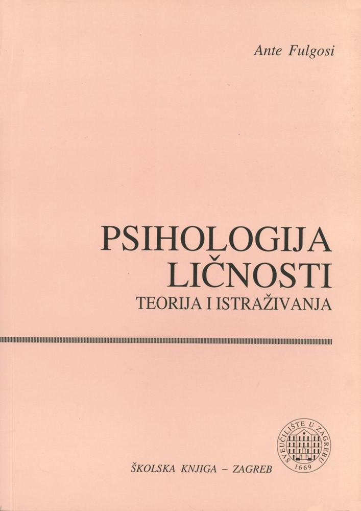 Psihologija ličnosti - Teorija i istraživanja