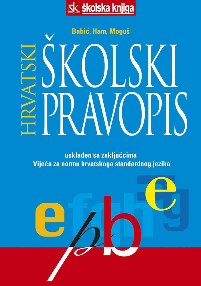 Hrvatski školski pravopis