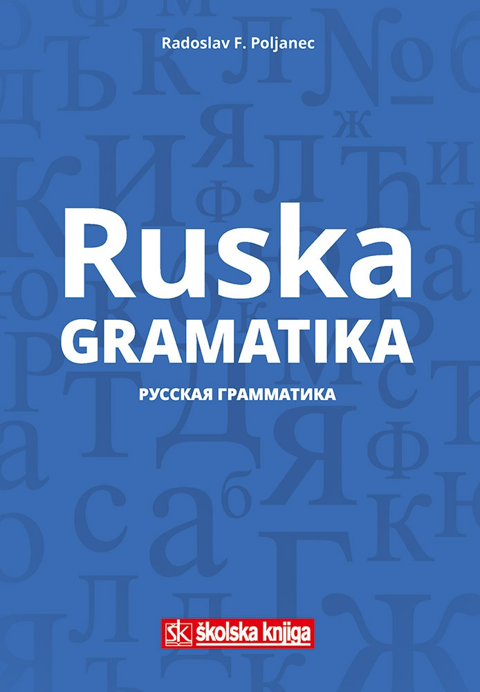 Ruska gramatika