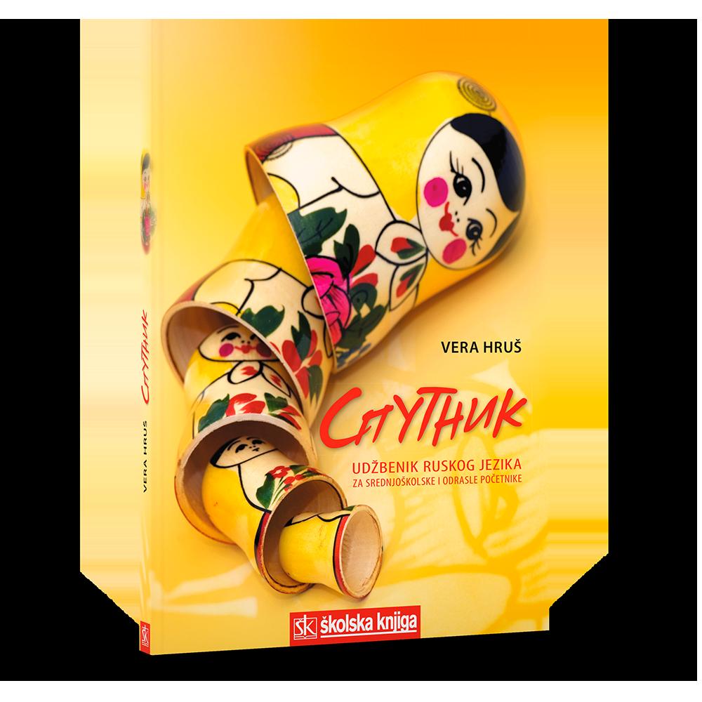 Sputnik - Udžbenik ruskog jezika za srednjoškolske i odrasle početnike