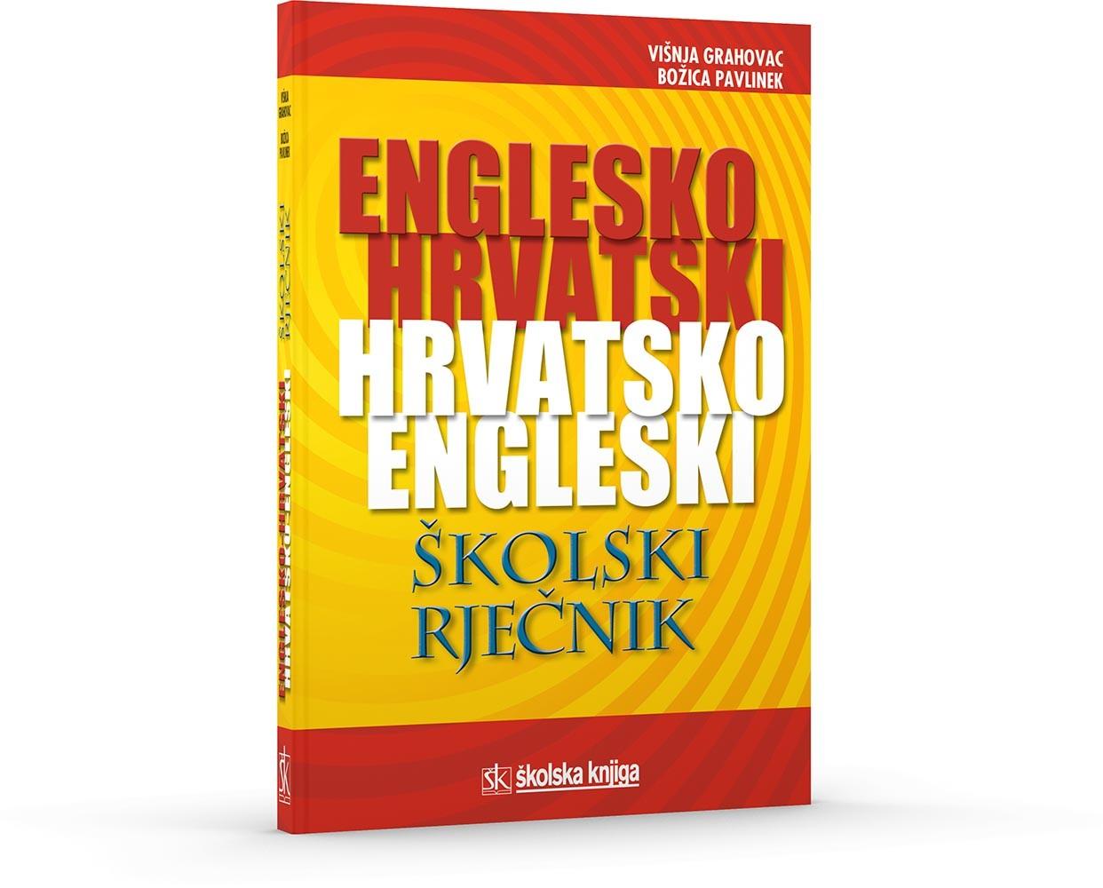 Englesko-hrvatski i hrvatsko-engleski školski rječnik