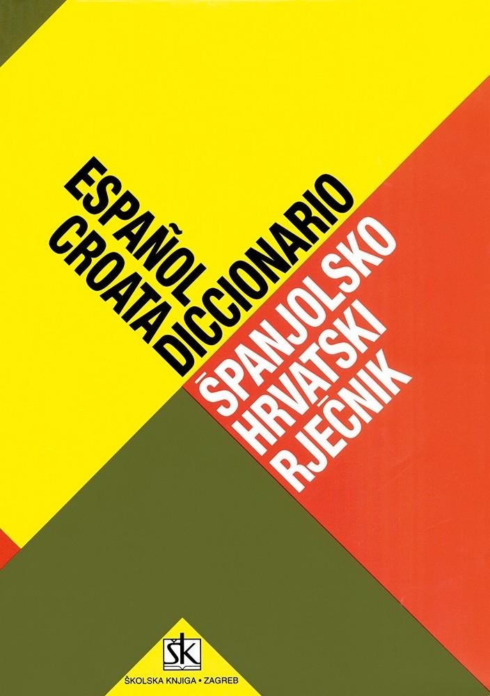Španjolsko-hrvatski rječnik