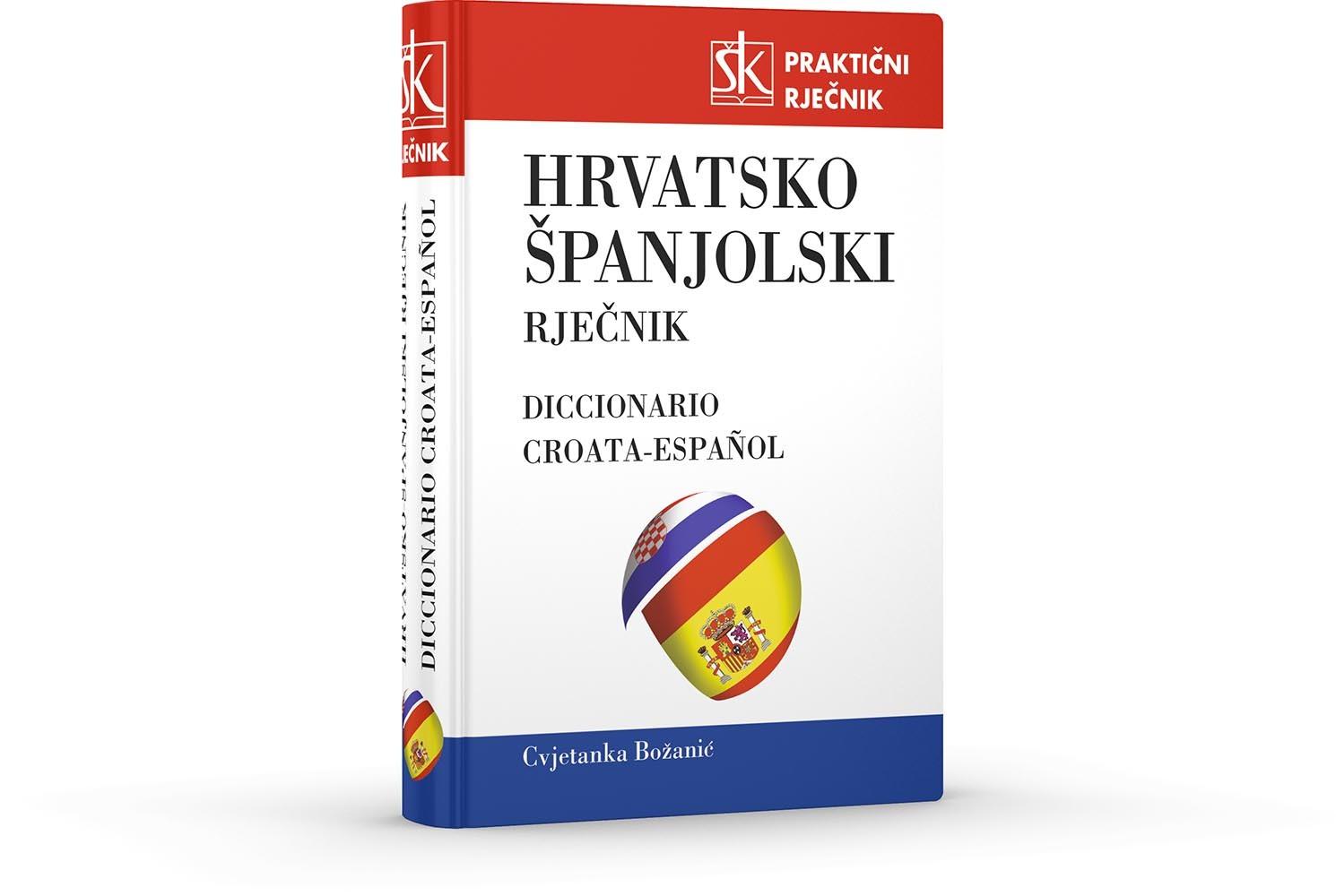 Hrvatsko-španjolski praktični rječnik