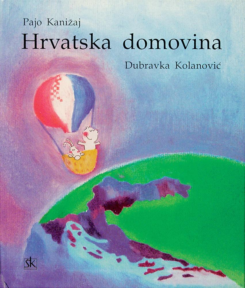 Hrvatska domovina
