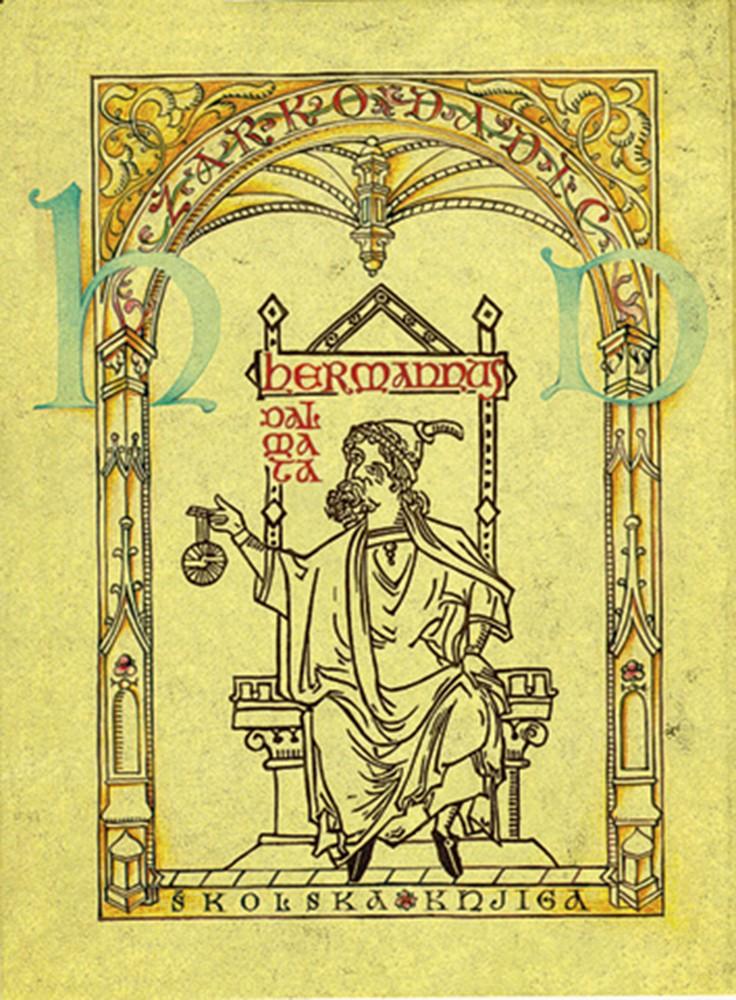 Hermannus Dalmata (Herman Dalmatin)