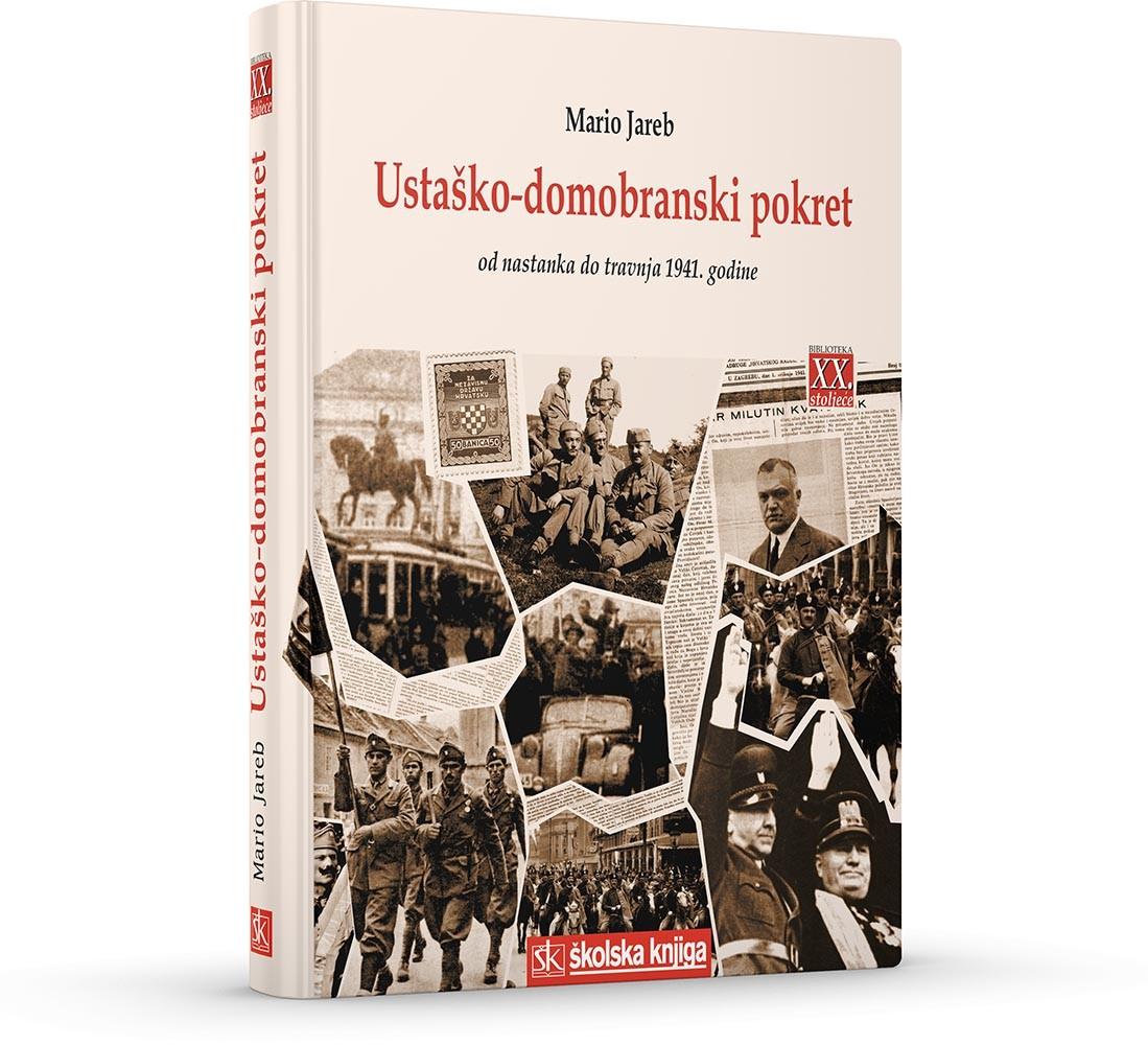 Ustaško-domobranski pokret - Od nastanka do travnja 1941. godine