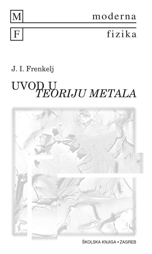 Uvod u teoriju metala