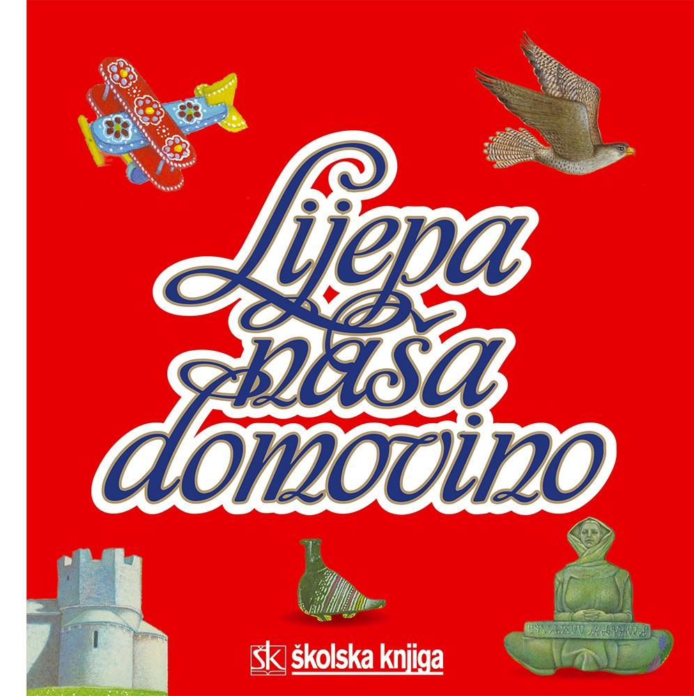 Lijepa naša domovino - slikovnica o hrvatskoj himni
