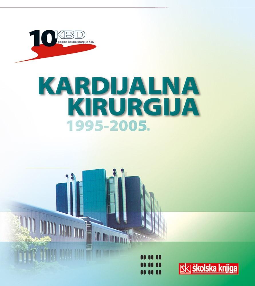Klinička bolnica Dubrava - Kardijalna kirurgija (1995. - 2005.)