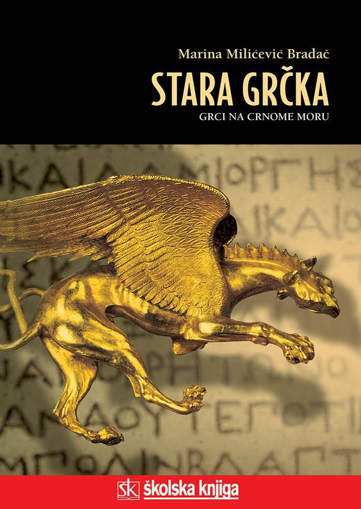 Stara Grčka - Grci na Crnome moru