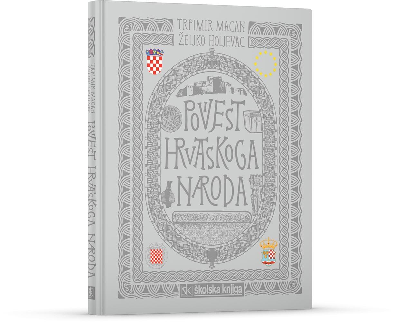 Povijest hrvatskoga naroda