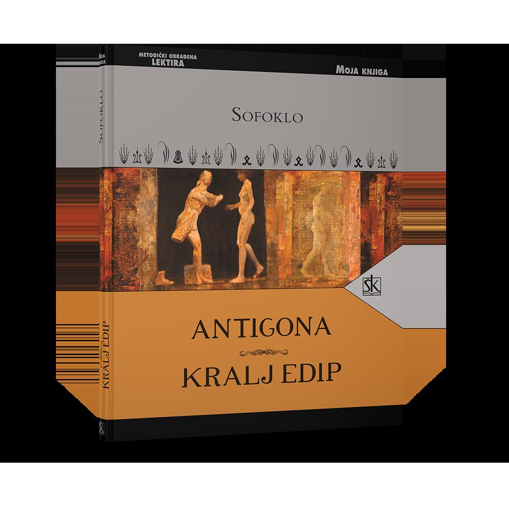 Antigona; Kralj Edip