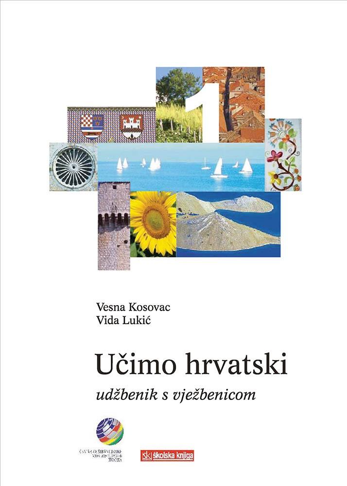Učimo hrvatski 1 - CD