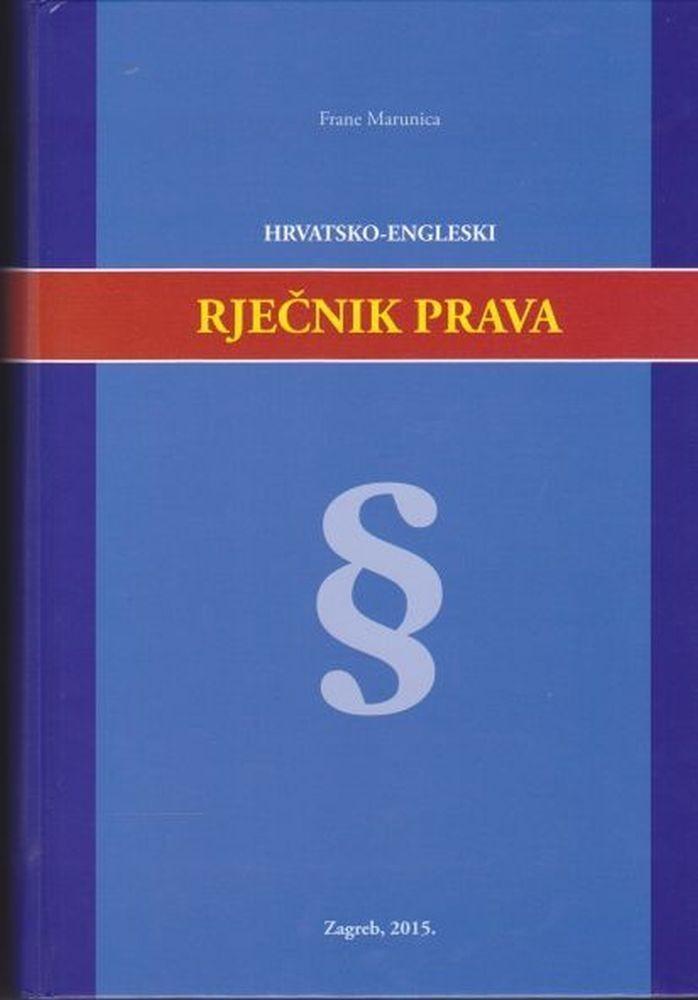 Hrvatsko-engleski rječnik prava
