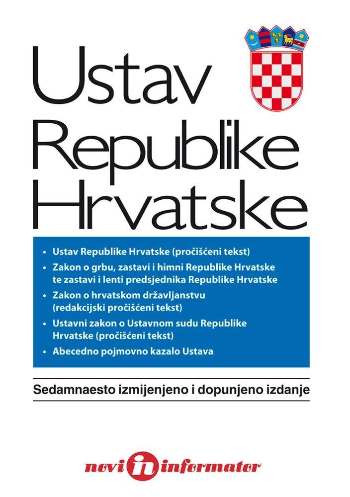 USTAV REPUBLIKE HRVATSKE, XVII. Izdanje