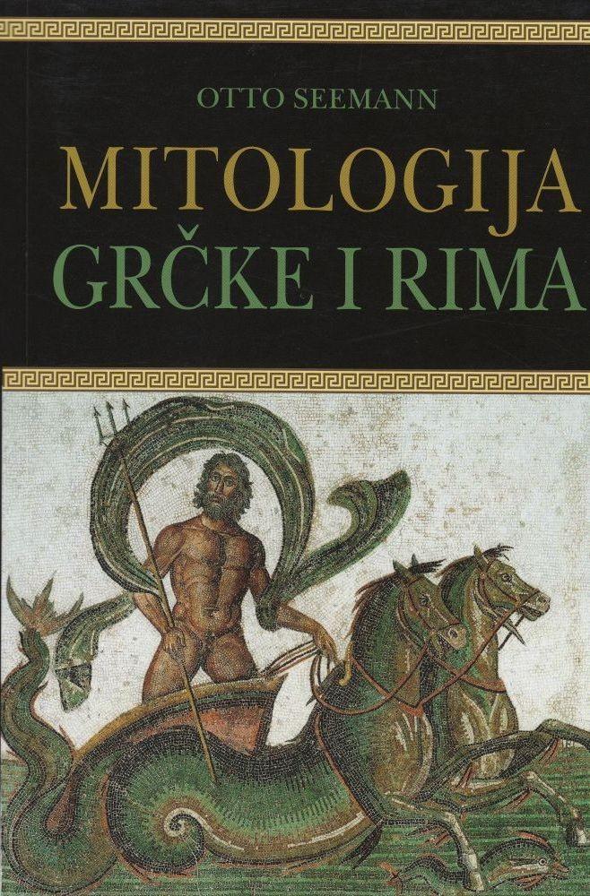 Mitologija Grčke i Rima