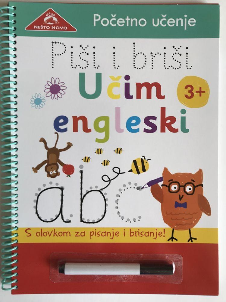 Piši i briši - Učim engleski