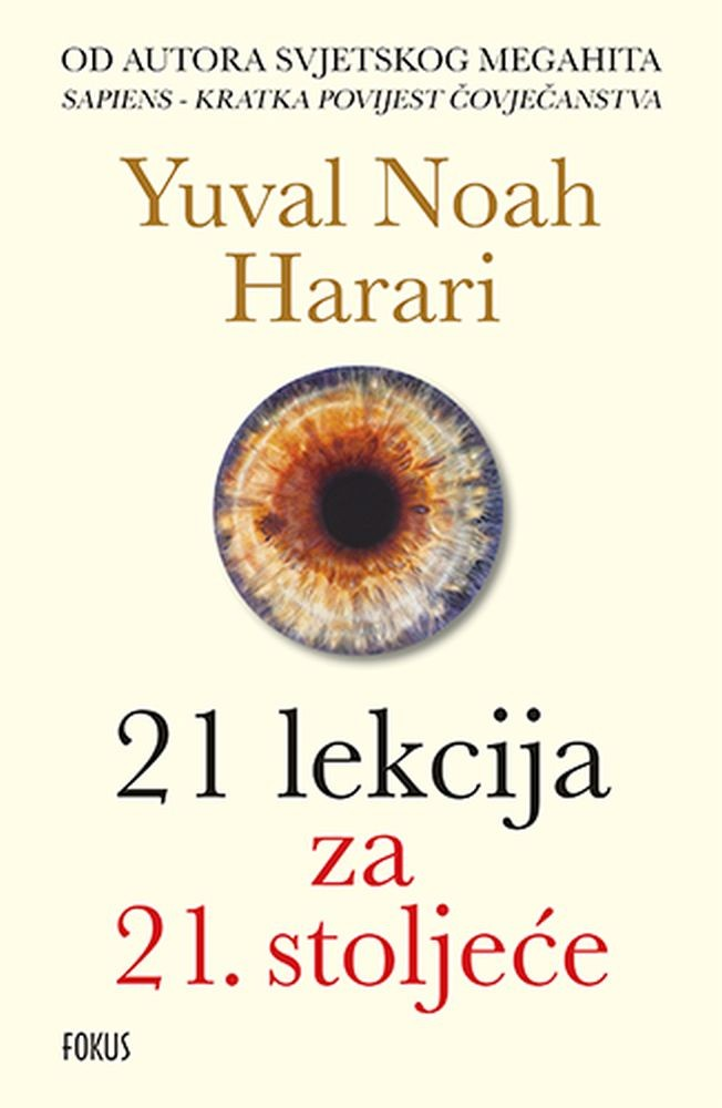 21 lekcija za 21. stoljeće