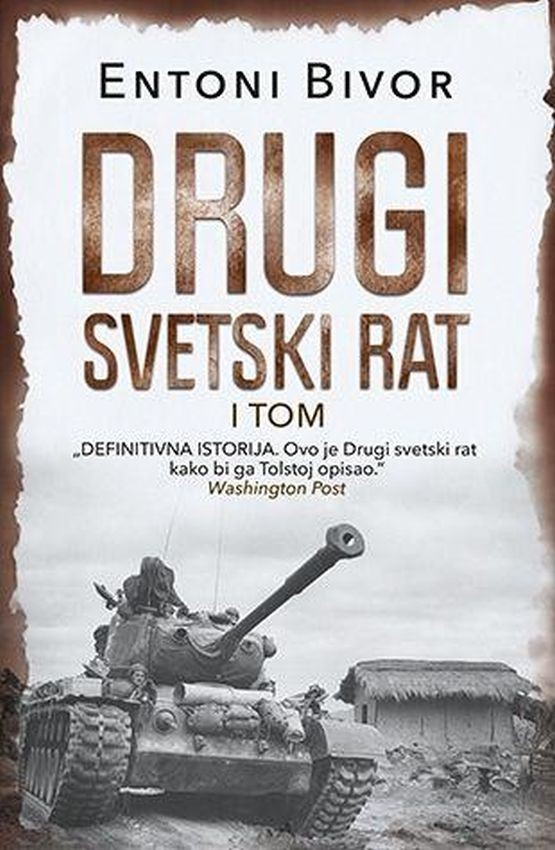 Drugi svetski rat - I. tom