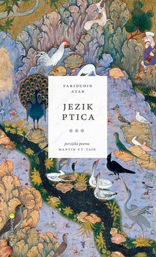 Jezik ptica (perzijska poema)