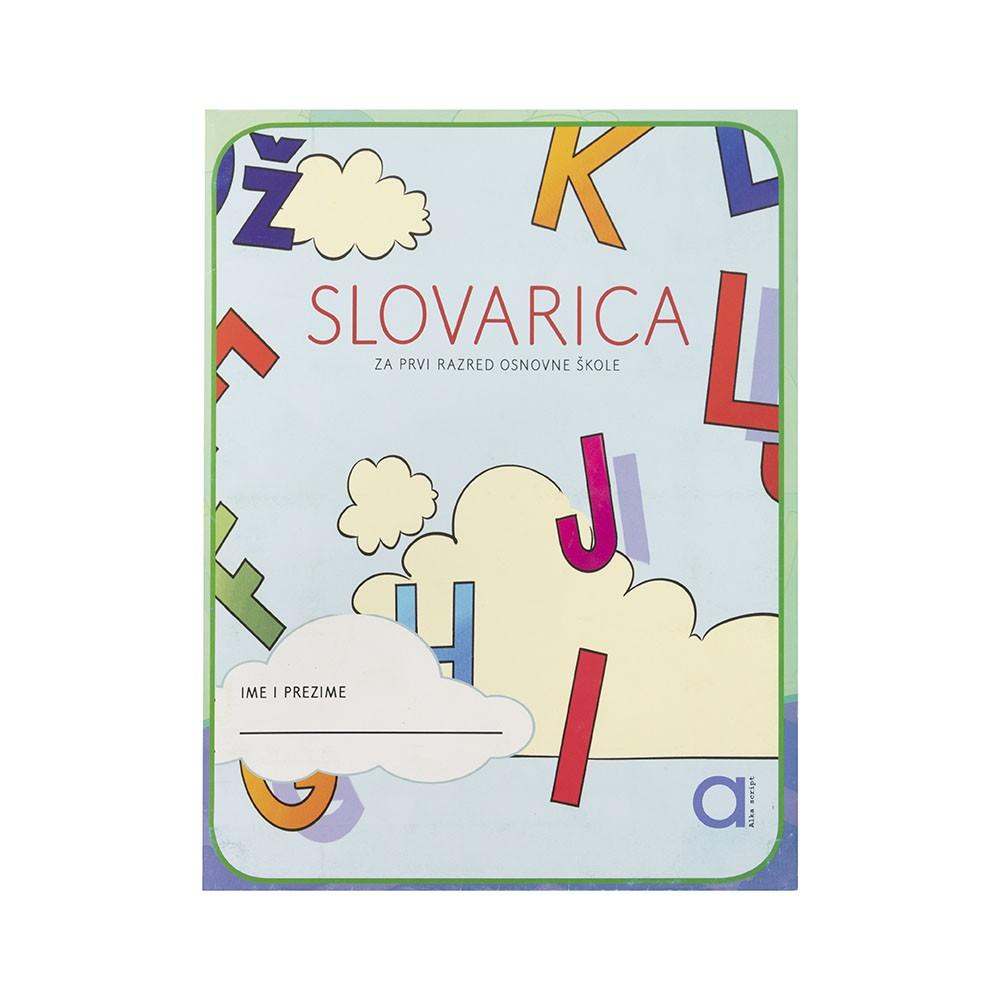 Slovarica - za prvi razred osnovne škole