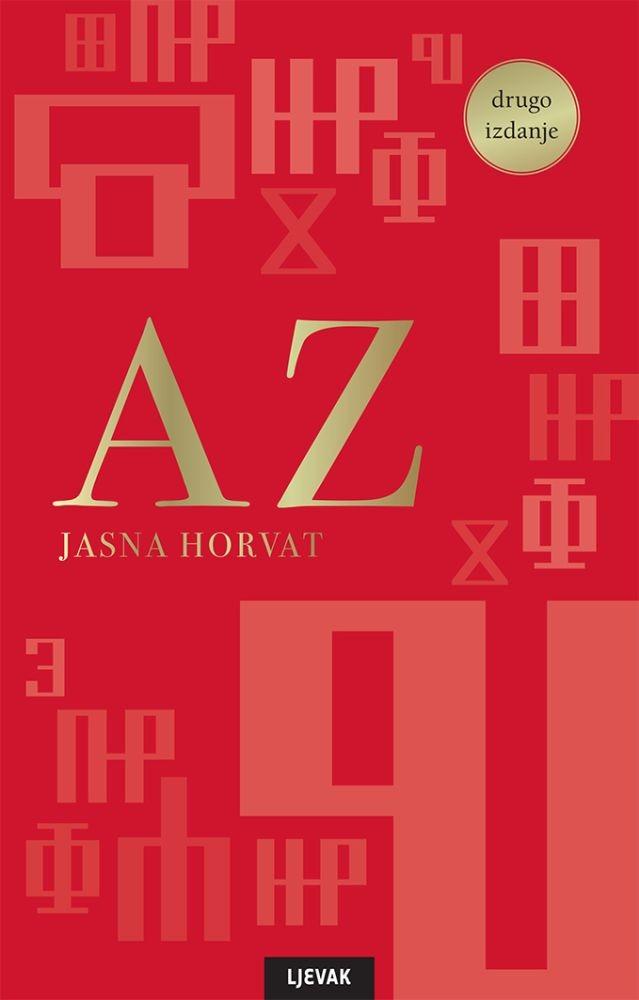 AZ (drugo dopunjeno i izmijenjeno izdanje)