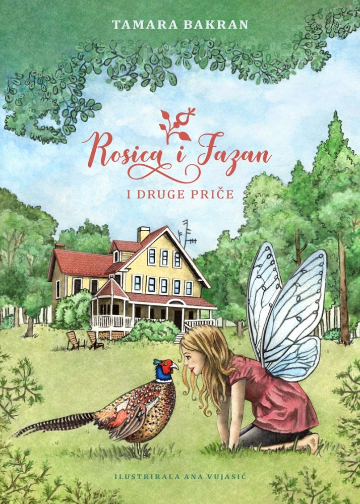 Rosica i Fazan (i druge priče)