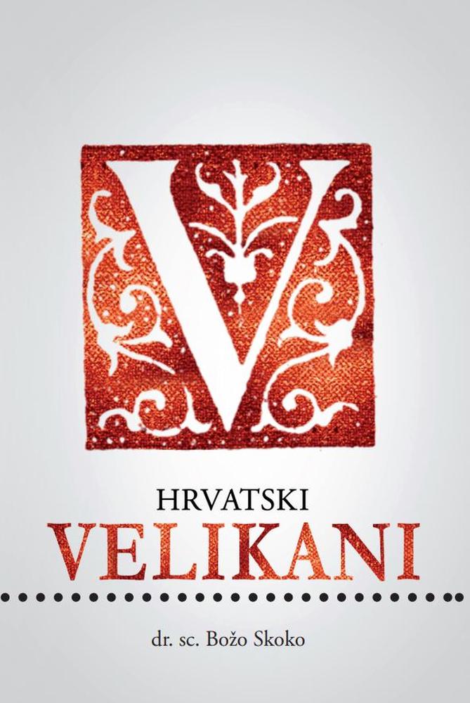 Hrvatski Velikani